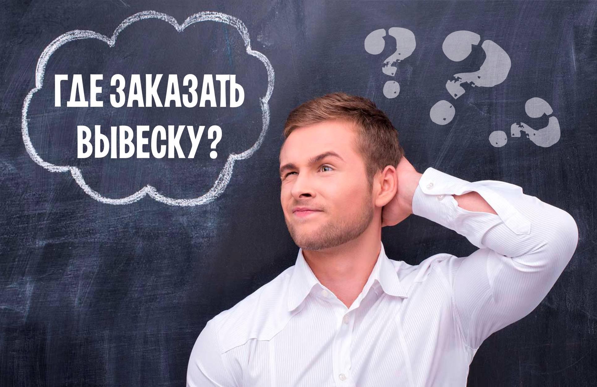 Как выбрать рекламно-производственную компанию?