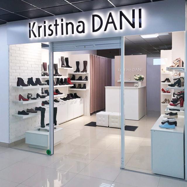 Kristina DANI