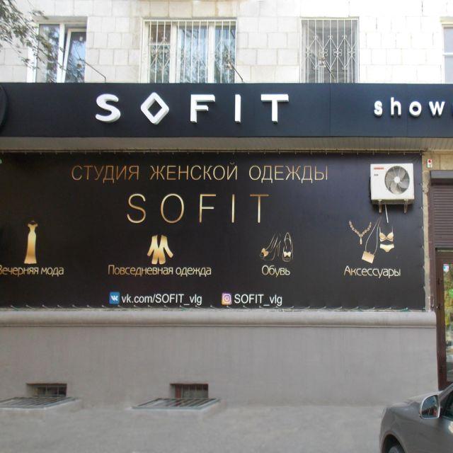 sofit showroom