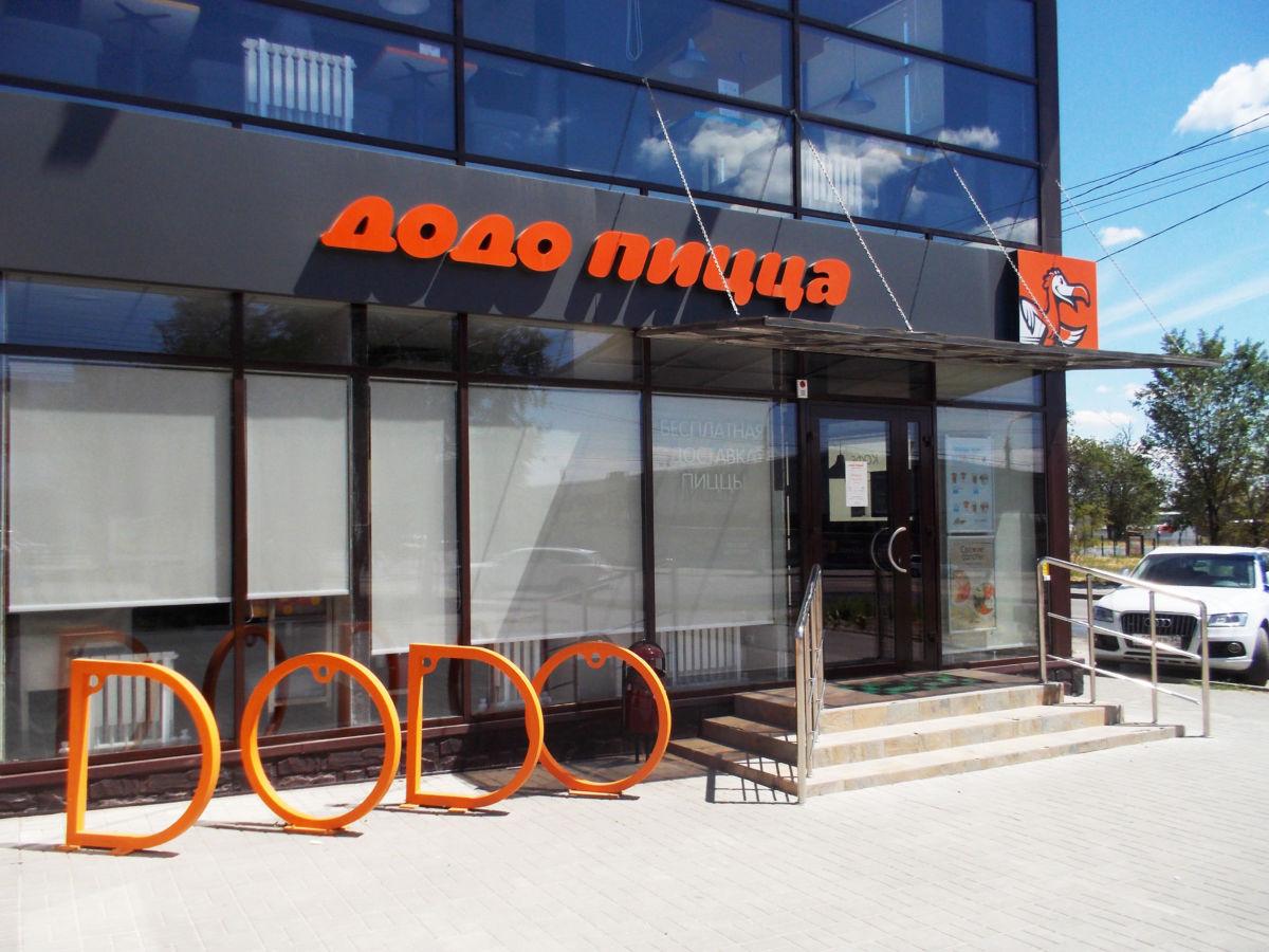 Велопарковка как альтернатива рекламной конструкции